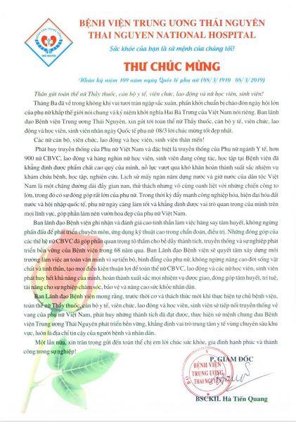 THƯ CHÚC MỪNG NHÂN DỊP KỶ NIỆM 109 NĂM NGÀY QUỐC TẾ PHỤ NỮ (08/3/1910-08/3/2019)