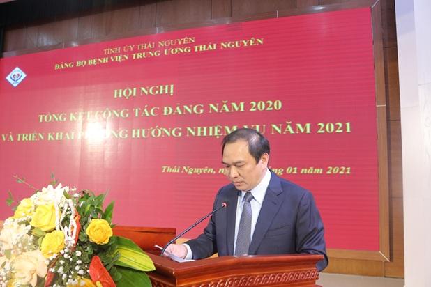 Đảng bộ Bệnh viện Trung ương Thái Nguyên tổng kết công tác năm 2020, triển khai phương hướng, nhiệm vụ năm 2021