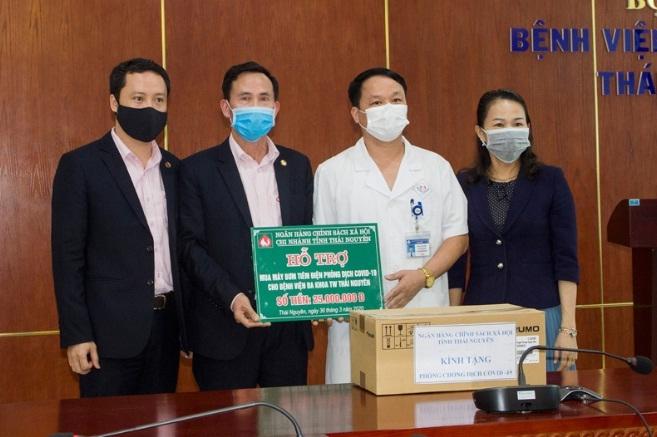 Bệnh viện Trung ương Thái Nguyên tiếp nhận hỗ trợ phòng, chống dịch Cập nhật ngày: 30/03/2020 16:50 (GMT +7)