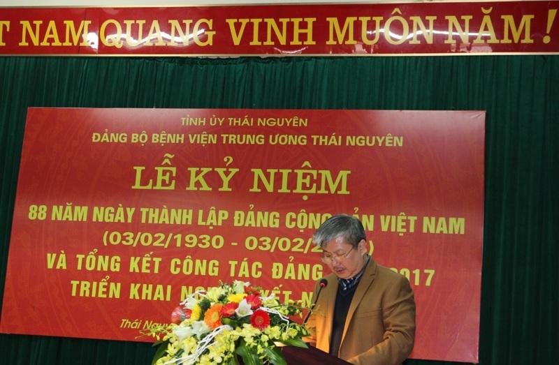 Tổ chức Lễ kỷ niệm 88 năm ngày thành lập Đảng Cộng sản Việt Nam và tổng kết công tác Đảng năm 2017, triển khai Nghị quyết năm 2018