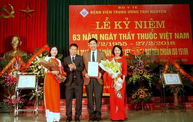 Bệnh viện Trung ương Thái Nguyên: Công bố Quyết định phòng xét nghiệm đạt tiêu chuẩn ISO 15189:2012  Cập nhật ngày: 23/02/2018 17:45 (GMT +7)