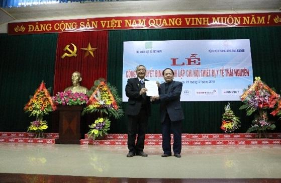 Lễ công bố quyết định thành lập Chi hội Thiết bị y tế Thái Nguyên