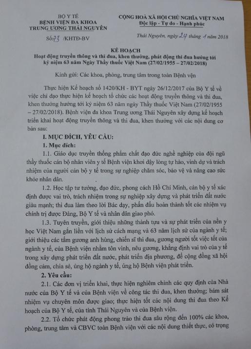 Kế hoạch Hoạt động truyền thông và thi đua, khen thưởng, phát động thi đua hướng tới kỷ niệm 63 năm Ngày Thầy thuốc Việt Nam (27/02/1955-27/02/2018)