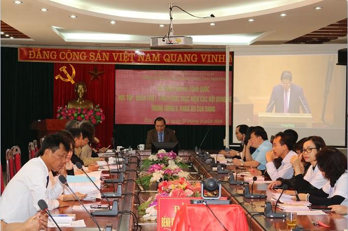 Hội nghị trực tuyến cán bộ toàn quốc học tập, quán triệt, triển khai thực hiện các nội dung Nghị quyết Trung ương 8, khóa XII của Đảng